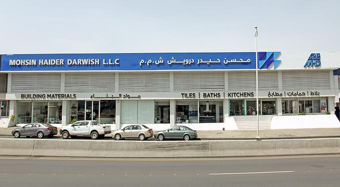 Mohsin Haider Darwish - Building Materials
